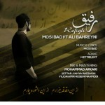 دانلود آهنگ جدید علی بحرینی و مصی بد به نام رفیق