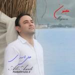 دانلود آهنگ جدید علی اسدی به نام مجنون