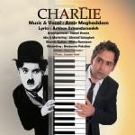 دانلود آهنگ جدید امیر مقدم به نام چارلی