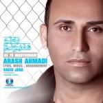 دانلود آهنگ جدید آرش احمدی به نام به تو مدیونم