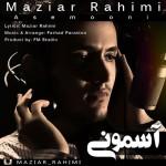 دانلود آهنگ جدید مازیار رحیمی به نام آسمونی