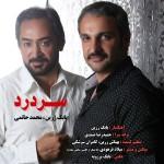 دانلود آهنگ جدید بابک زرین و محمد حاتمی به نام سردرد