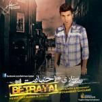 دانلود آهنگ جدید بهمن ستاری به نام خیانت