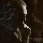دانلود آهنگ جدید بهمن معروفی به نام دلم هواتو کرده