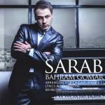 دانلود آهنگ جدید بهرام گمار به نام سراب