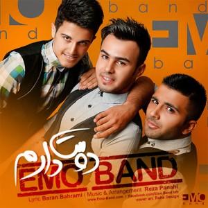دانلود آهنگ جدید Emo Band دوست دارم