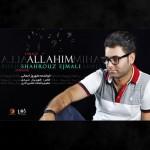 دانلود آهنگ جدید شهروز اجمالی به نام الله یم
