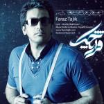 دانلود آهنگ جدید فراز تاجیک به نام تصمیم تو عوض کن