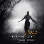 دانلود آهنگ جدید حسین فتحی به نام دیدار