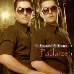 دانلود آهنگ جدید مسعود و منصور به نام پس لرزه