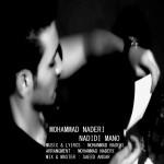 دانلود آهنگ جدید محمد نادری به نام ندیدی منو