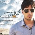 دانلود آهنگ جدید محمد رئیسی به نام غروبه