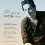 دانلود آهنگ جدید محمد رضا درفشی به نام بن بست