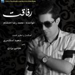 دانلود آهنگ جدید محمد رضا احتشام به نام رفاقت