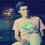دانلود آهنگ جدید محمد امین به نام بگو کیه