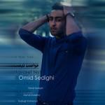 دانلود آهنگ جدید امید صدیقی به نام حواست نیست