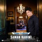 دانلود آهنگ جدید سامان رحیمی به نام طعم لجبازی