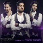 دانلود آهنگ جدید سعید کرمانی و دوبرادر به نام صداتو دوست دارم