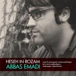 دانلود آهنگ جدید عباس عمادی به نام حس اینروزام