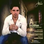 دانلود آهنگ جدید علی حسن پور به نام دیگه واسم مهم نیست