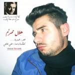 دانلود آهنگ جدید علی شاهی به نام هلال محرم
