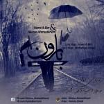 دانلود آهنگ جدید علیرضا خانی و حامی ایبر به نام بارون