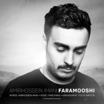 دانلود آهنگ جدید امیر حسین ایمانی به نام فراموشی