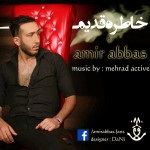 دانلود آهنگ جدید امیر عباس و جاوید به نام خاطره ی قدیم