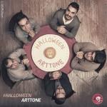 دانلود آهنگ جدید Arttone باند به نام هالوین