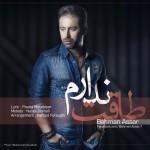دانلود آهنگ جدید بهمن عصار به نام طاقت ندارم