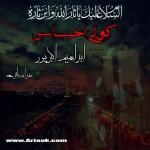 دانلود آهنگ جدید ابراهیم اکبرپور به نام کولیه احساس