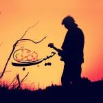 دانلود آهنگ جدید حبیب به نام بانوی شرقی
