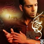 دانلود آهنگ جدید حسین کیا به نام علی اکبر