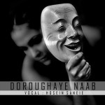 دانلود آهنگ جدید حسین صانعی به نام دروغای ناب