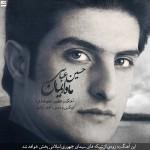 دانلود آهنگ جدید حسین عباسی به نام ماه ایمان