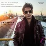 دانلود آهنگ جدید محمود رجبی به نام دل من روشنه