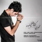 دانلود آهنگ جدید محمود رجبی به نام گناه دلم چی بود