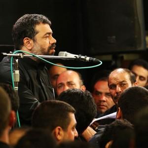 دانلود نوحه های محمود کریمی شب چهارم محرم 93