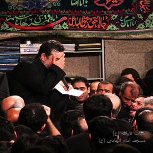 دانلود نوحه های حاج محمود کریمی شب دوم محرم 93