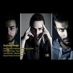 دانلود آهنگ جدید مسعود آریا و مهرشید حبیبی و علی سلیمی به نام کوچه ی دلگیر