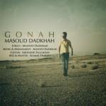 دانلود آهنگ جدید مسعود دادخواه به نام گناه