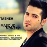 دانلود آهنگ جدید مسعود منزوی به نام طعنه