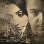 دانلود آهنگ جدید مسعود متقی به نام دیوار سنگی