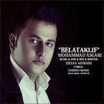 دانلود آهنگ جدید محمد اصغری به نا بلاتکلیف