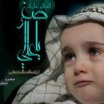 دانلود آهنگ جدید محمد غلامی به نام علی اصغر
