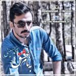 دانلود آهنگ جدید محمد حسینی به نام به نام عشق