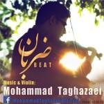Mohammad Taghazaei - Zaraban