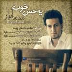 دانلود آهنگ جدید محمد طیار به نام یه حس خوب