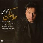 دانلود آهنگ جدید مجتبی نجیمی به نام حلالم کن