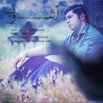 دانلود آهنگ جدید مصطفی حسینی به نام آشوب